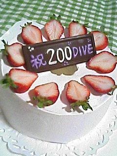 お祝いケーキ*