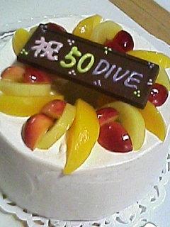 50本記念*