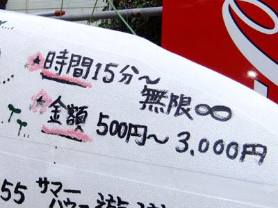 2011012203